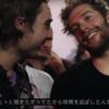TAICOCLUB'17で来日するDJ「Motor City Drum Ensemble」が好きすぎるのでDJプレイ動画や曲、インタビューなどまとめた