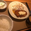 新宿のやよい軒で友人とご飯を食べてきました♪♪