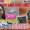 今最もアツい!女子向けラーメン(おねがいランキング2016/06/16)