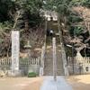 西国三十三所第二十六番 法華山 一乗寺
