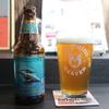 North Coast Brewing 「Steller IPA」