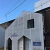 シクロの家が熱い!愛媛県今治市のゲストハウス