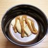 スプーンで食べるとろ生食感(塩キャラメル)を食べてみた。セブンイレブンの新商品スイーツ