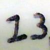 「1」と「2」の違い