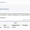 SFDC:Lightning App Builderとレコードページ作成