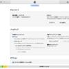 iPad mini 3 アップデート?