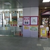【オススメ5店】長野県その他(長野)にあるバーが人気のお店