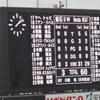 ジャパンラグビー トップチャレンジリーグ  釜石SW vs. ホンダ