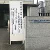 日本光学会 第44回冬期講習会「AI時代の最先端センシング」に登壇しました。