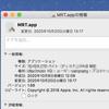 MacOSのMRT.appの暴走をとりあえず停止させました