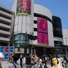 フウナ in リアル 2020・5月 原宿(竹下通り)