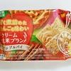 アサヒ 【クリーム玄米ブラン アップルパイ】レビュー