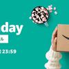 【2017】Amazonサイバーマンデーおすすめのお得な商品や注意点【ブラックフライデー】