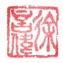 太極拳とカンフーのブログ『天天練功夫』