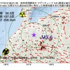 2017年10月12日 08時21分 岐阜県飛騨地方でM3.6の地震