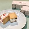 『TABLES (タブレス)』堀江バターサンドのレーズン&イチゴ。ネットのお取り寄せでも人気のバターサンドです。