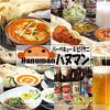 【オススメ5店】雪が谷大塚・池上(東京)にあるカレーが人気のお店
