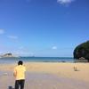 その他沖縄観光