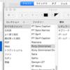RictyとRicty Diminishedのプログラミング用フォントをMacにお手軽にインストールする