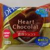 糖質8.3gDHCキレイはじめるおいしい糖質習慣カカオが香る濃厚ショコラ