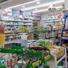 ラオスのドラッグストア - サイサート・パーマシー(Saysaath Pharmacy) - (ビエンチャン・ラオス)