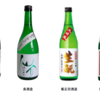 「ひやおろし」の季節、灘の酒蔵も発売相次ぐ 菊正宗など9日に