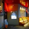 江戸から昭和レトロな世界へタイムスリップ『江戸東京博物館』
