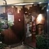 福岡旅 九州郷土料理 わらび