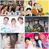 8月から始まる韓国ドラマ(BS)#2-1 8/1~15 放送予定