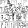 【オリジナル漫画】002話と「気づき」をいただけるのでブログでの交流は楽しい