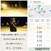 2018年11月24日(土)【つらら発見!&カーリングの期待の星・・・その名はステラの巻】
