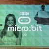 micro:bit(マイクロビット)でプログラミング(1 : Hello World)
