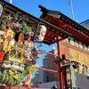 【東京都台東区  浅草・鷲神社】巨大な熊手にビックリ!『酉の市』起源発祥の神社へ行く