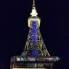 さよなら!ありがとう!名古屋テレビ塔