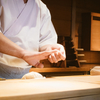 【キャッシュレス飯】「北の小樽、南の佐伯」泣く子も黙る有名寿司店
