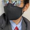 【自作立体マスク】100円ショップの材料でオリジナルマスクを作ってみた。【コロナ対策】
