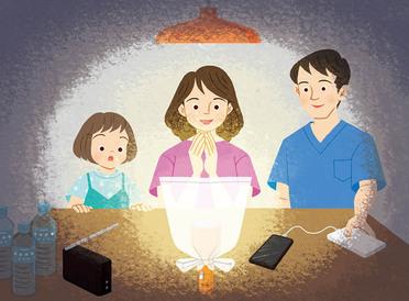 災害による大規模な停電が発生...。あなたが取るべき行動は? -防災行動ガイド