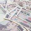 介護で年収1000万円を稼ぐための方法