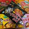 火を吹くほど辛い韓国インスタント麺!プルダックポックンミョン!