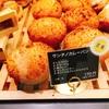 【東京・池袋】昔懐かしいんだけれど新しい!クスッと笑ってしまうネーミングも! サンチノ
