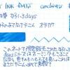#0389 SAILOR 女子いろdays オデカケ