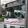 復旧→アラート解除→東京帰還