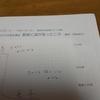西股先生の講座「飯能に城があったころ」に行ってきました(((((((((((っ・ω・)っ ブーン
