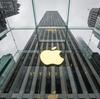 予想を大きく覆したAppleが過去最高の増収増益、貢献したのは不評といわれたiPhoneX?