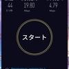 自宅編の格安SIMの通信速度を紹介するよ|Lenovo Think Pad X1 Carbon LTEモデル