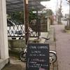 OVAL COFFEE (オーバルコーヒー):栃木県宇都宮市