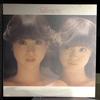 RECORD 103 CBS SONY Records Seiko Matsuda Silhouette