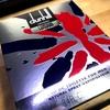 ダンヒルの香水「ロンドン」