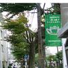 【10.07まつもと一箱古本市 ★☆ 箱主さん紹介=第1会場(ピカデリーホール)その1 ☆★】