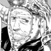 漫画 七つの大罪 リオネスとダナフォール王国の謎